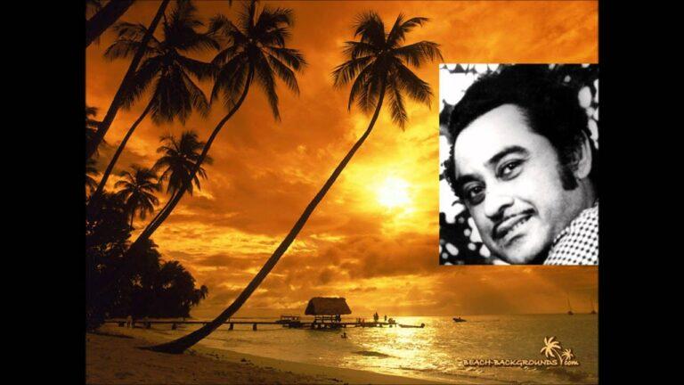 Tera Ishq Hai Meri Zindagi Lyrics - Kishore Kumar, Lata Mangeshkar