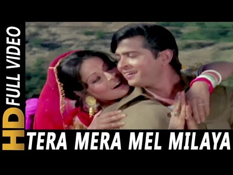 Tera Mera Mel Hai Lyrics - Asha Bhosle, Kishore Kumar