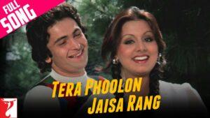 Tera Phoolon Jaisa Rang Lyrics - Kishore Kumar, Lata Mangeshkar