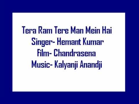 Tera Ram Tere Mann Mein Lyrics - Hemant Kumar