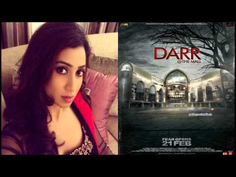 Tera Reham Lyrics - Shreya Ghoshal