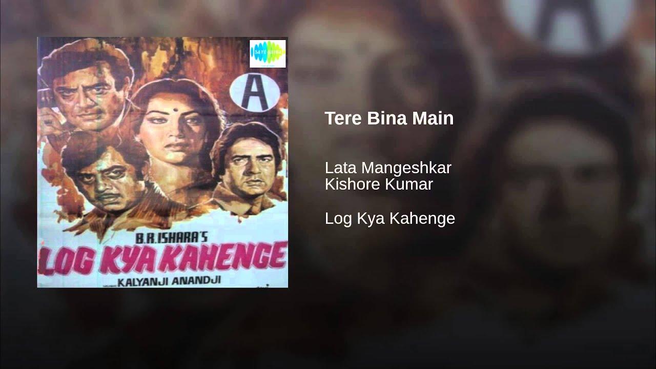Tere Bina Main Lyrics - Kishore Kumar, Lata Mangeshkar