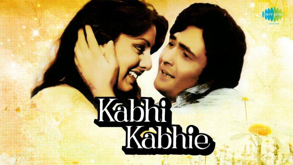 Tere Chehere Se Nazar Nahin Lyrics - Kishore Kumar, Lata Mangeshkar