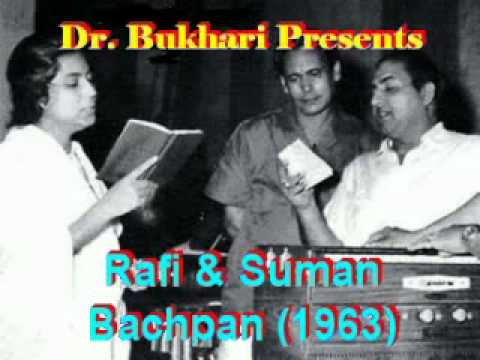 Tere Hum O Sanam Lyrics - Mohammed Rafi, Suman Kalyanpur