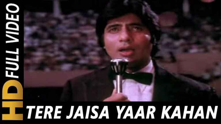 Tere Jaisa Yaar Kahan Lyrics - Kishore Kumar