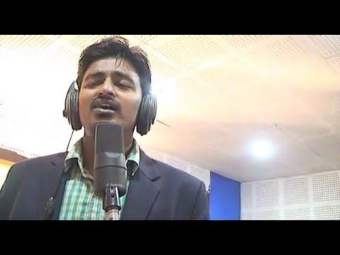 Tere Naina Hain Kajrare Lyrics - Prince Madhup