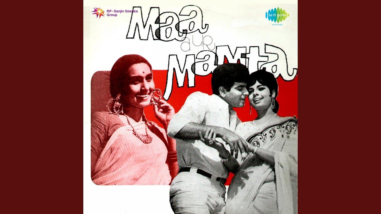 Tere Pyar Ne Yeh Kam Kiya Lyrics - Asha Bhosle, Mohammed Rafi