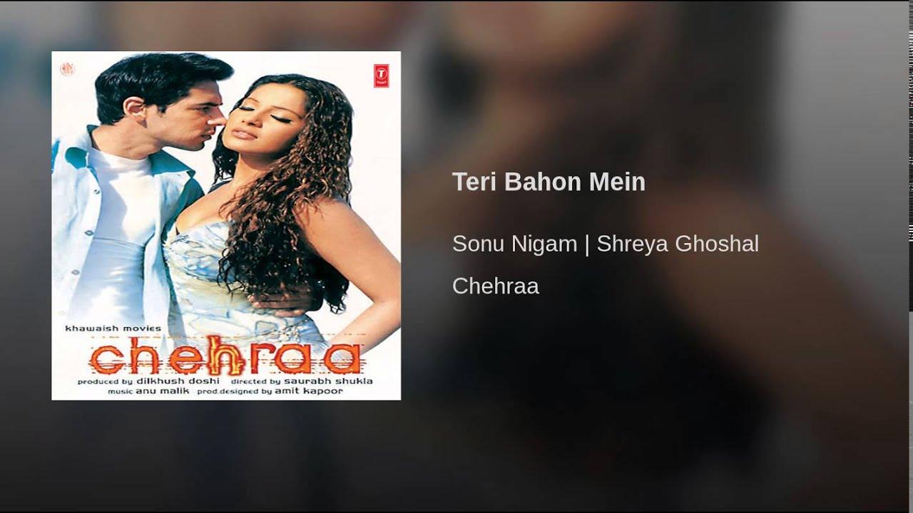 Teri Baahon Mein Lyrics - Shreya Ghoshal, Sonu Nigam