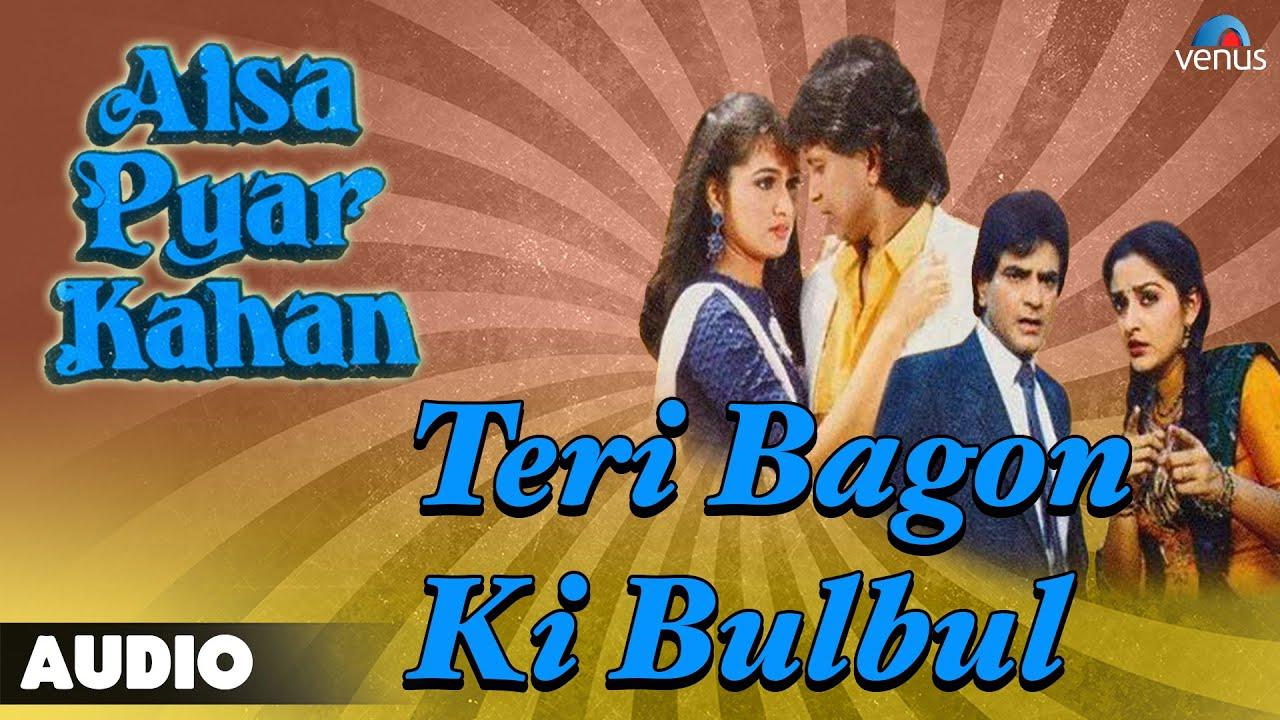 Teri Bagon Ki Bulbul Lyrics - Kavita Krishnamurthy