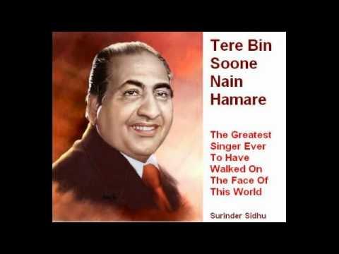 Teri Chaal Atpat Lyrics - Mohammed Rafi