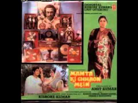 Teri Jeevan Gaadi Lyrics - Kishore Kumar