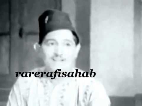 Teri Mehfil Mein Aaye Hai Lyrics - Mohammed Rafi