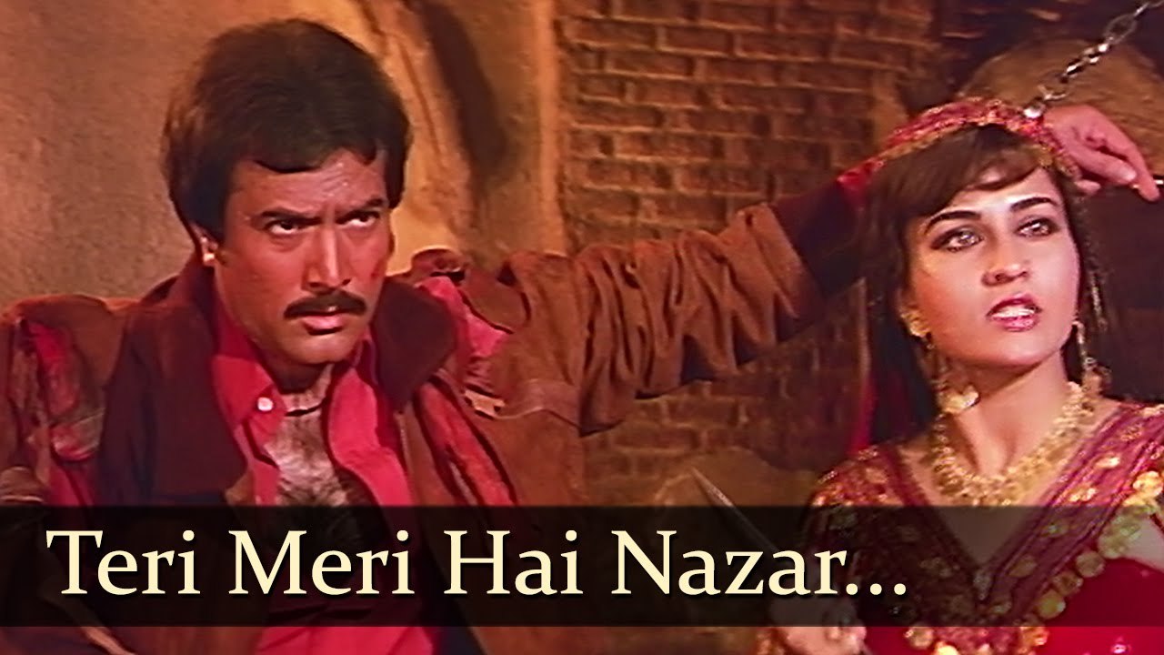 Teri Meri Hai Nazar Qatil Ki Lyrics - Asha Bhosle