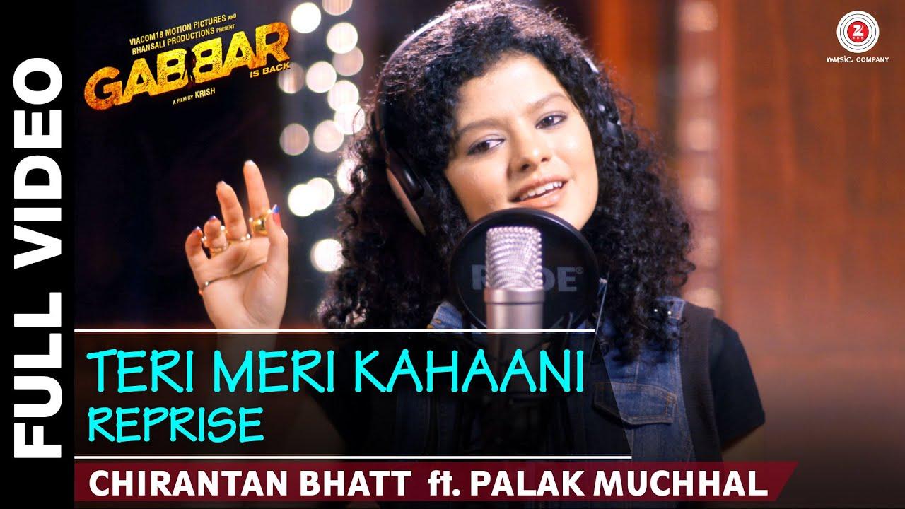Teri Meri Kahaani (Reprise) Lyrics - Palak Muchhal