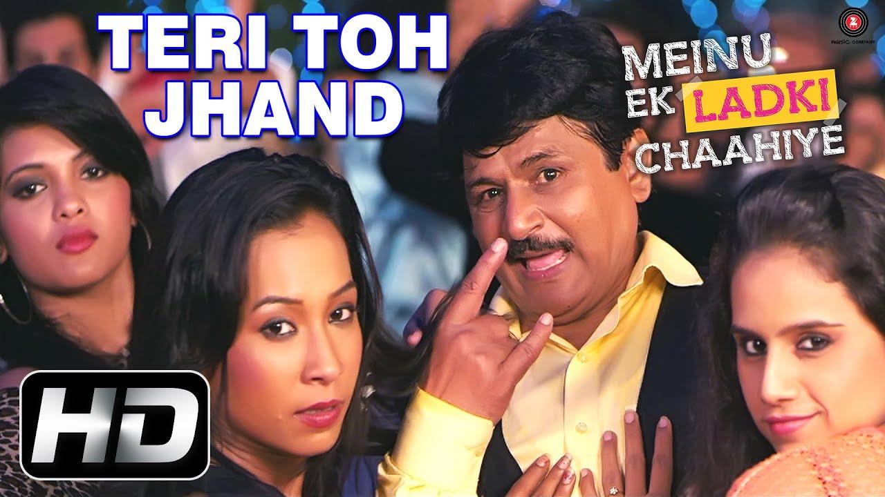 Teri Toh Jhand Lyrics - Mika Singh