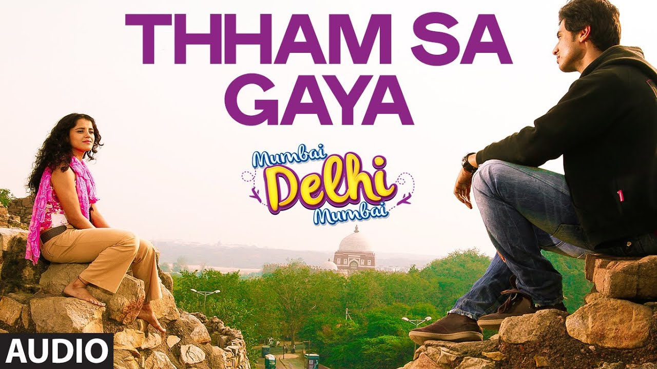 Tham Sa Gaya Lyrics - Angaraag Mahanta (Papon)