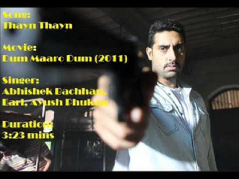 Thayn Thayn Lyrics - Abhishek Bachchan, Ayush Phukan, Earl Edgar D'Souza