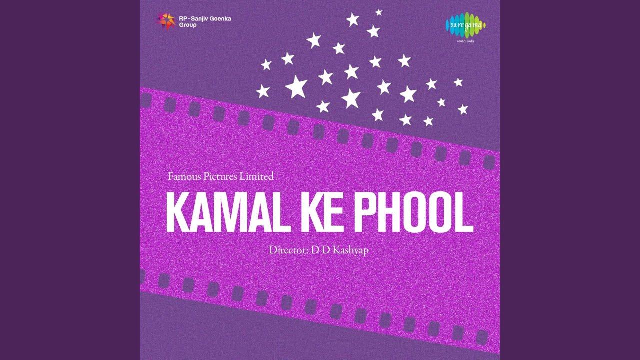 Thoda Thoda Pyar Lyrics - Shamshad Begum