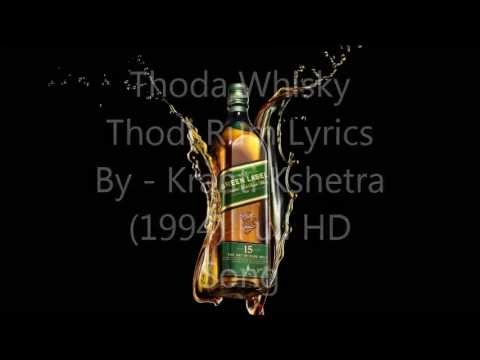 Thoda Whisky Thodi Rum Lyrics - Chandrashekhar Gadgil, Udit Narayan, Yunus Parvez