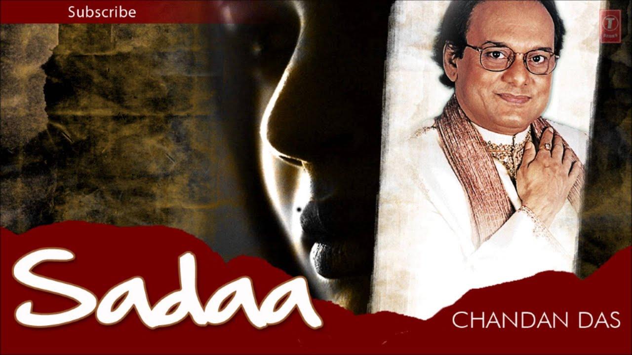 Thodi Der Ko Dil Lyrics - Chandan Dass
