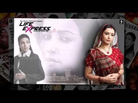 Thori Si Kami Reh Jati Hai (Sad) Lyrics - Roop Kumar Rathod