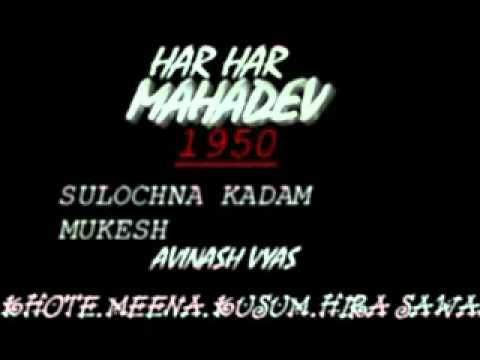 Tim Timatim Lyrics - Mukesh Chand Mathur (Mukesh), Sulochana Kadam