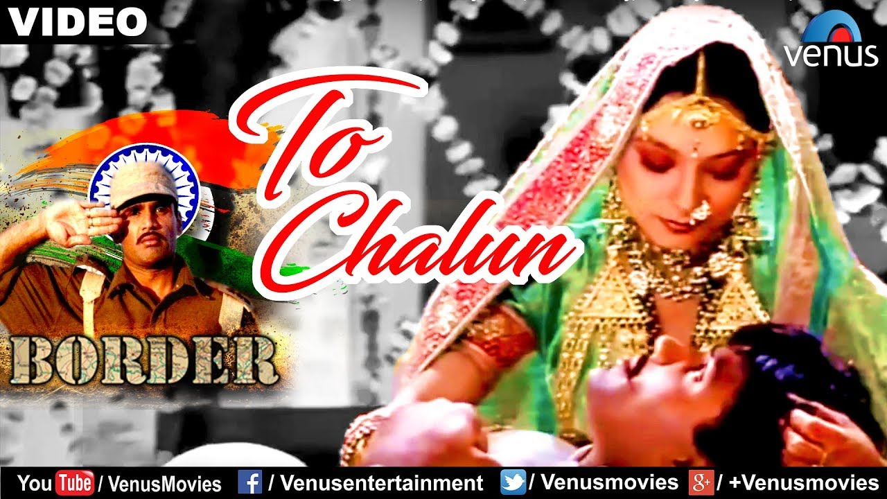 To Chaloon Lyrics - Roop Kumar Rathod