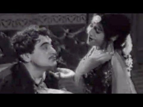 Tohre Nayanva Me Lyrics - Asha Bhosle