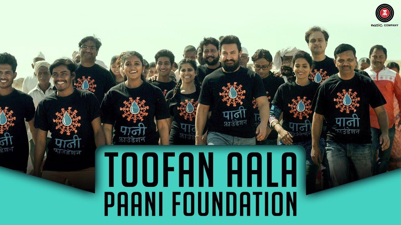 Toofan Aala Lyrics - Ajay Gogavale, Kiran Rao