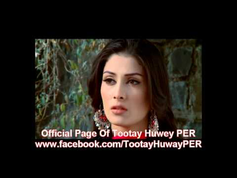 Tootay Hoye Par (Title) Lyrics