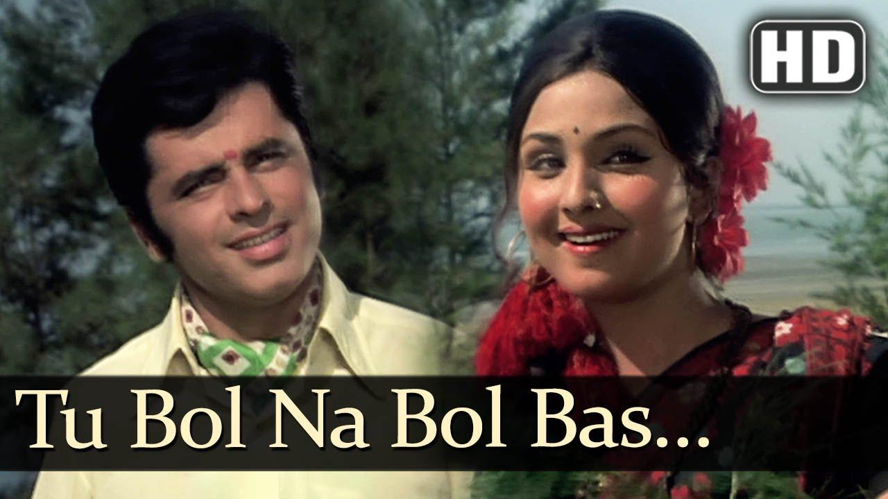 Tu Bol Na Bol Lyrics - Asha Bhosle, Mahendra Kapoor