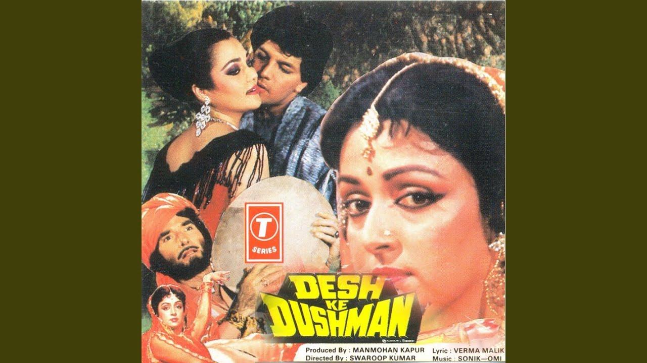 Tu Bombayi Ki Bottle Lyrics - Amit Kumar