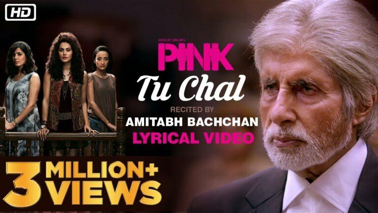 Tu Chal Lyrics - Amitabh Bachchan