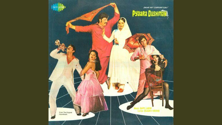 Tu Hai Meri Deewaani Lyrics - Asha Bhosle, Kishore Kumar