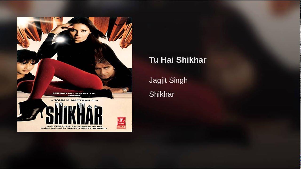 Tu Hai Shikar Lyrics - Jagjit Singh