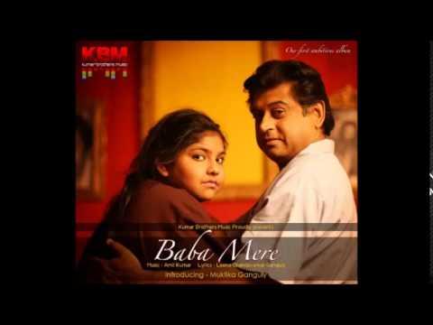 Tu Hi Tu Lyrics - Amit Kumar Ganguly, Leena Chandavarkar