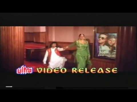Tu Hi Tu Mera Dil Pukare Lyrics - Alka Yagnik, Kumar Sanu