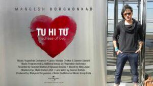 Tu Hi Tu (Title) Lyrics - Mangesh Borgaonkar