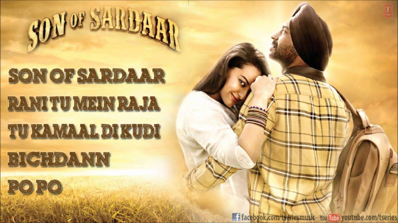 Tu Kamaal Di Kudi Lyrics - Mamta Sharma, Vinit Singh