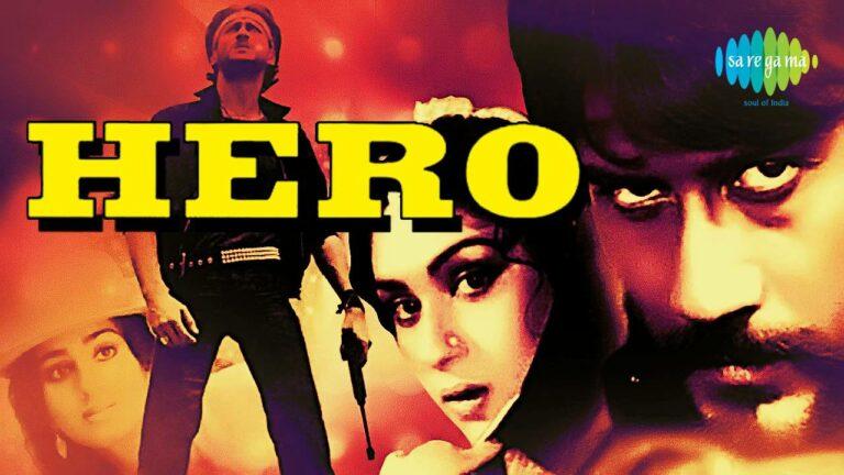Tu Mera Hero Hai Lyrics - Anuradha Paudwal, Manhar Udhas