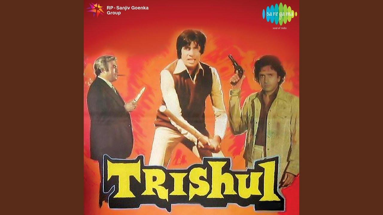 Tu Mere Saath Rahega Munne Lyrics - Lata Mangeshkar