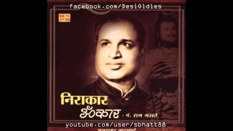 Tu Meri Maiyya Lyrics - Ramchandra Marathe