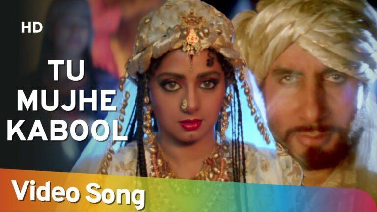 Tu Mujhe Kabool Lyrics - Kavita Krishnamurthy, Mohammed Aziz
