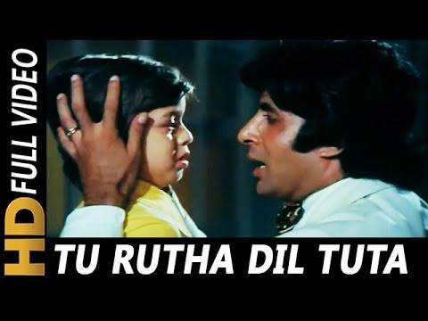 Tu Rutha Dil Tuta Lyrics - Kishore Kumar