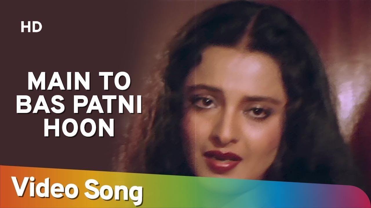 Tu Saajan Ka Pyar Hai Lyrics - Anuradha Paudwal, Sadhana Sargam
