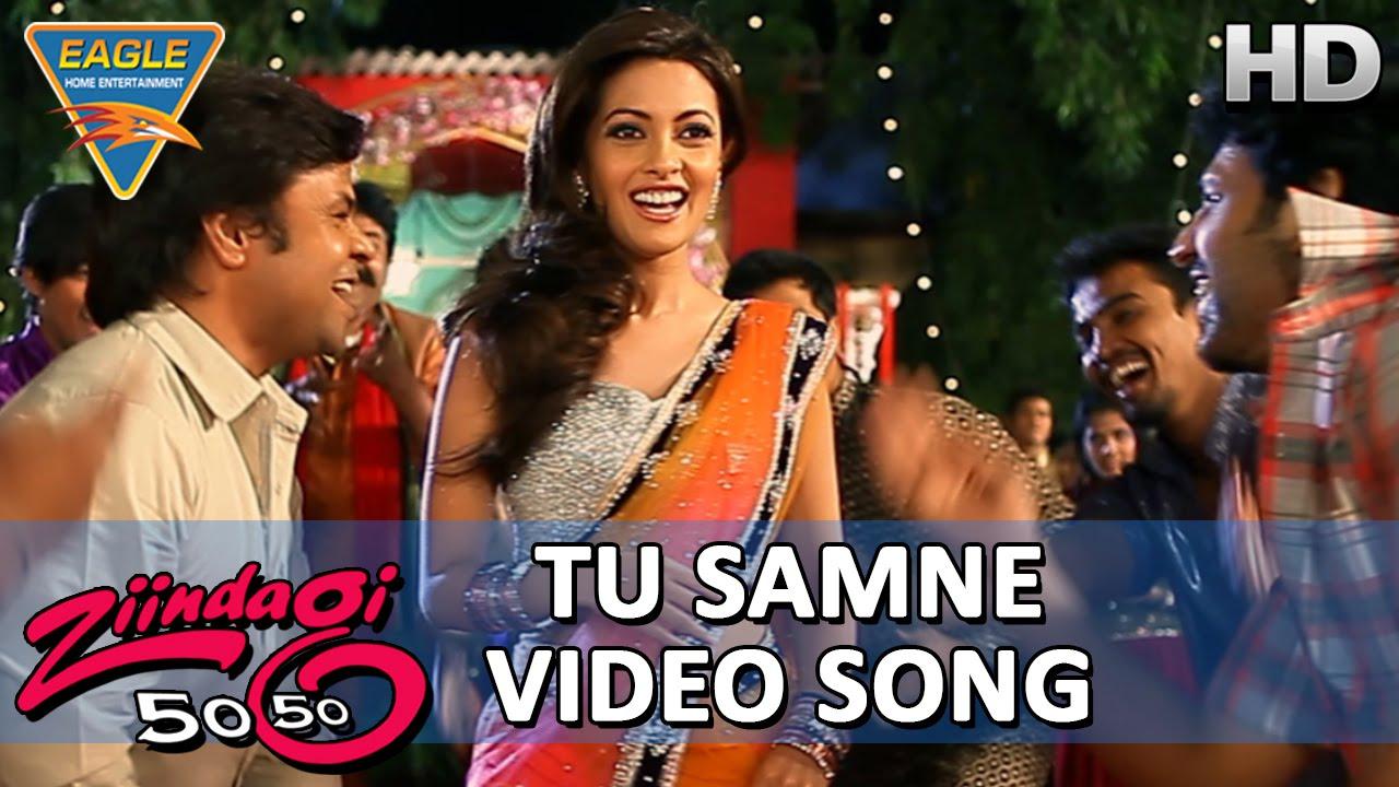 Tu Samne Jo Aaye Lyrics - Mika Singh