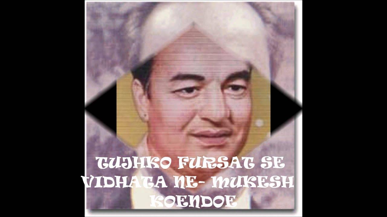 Tujhako Furasat Se Lyrics - Hemanta Kumar Mukhopadhyay, Mukesh Chand Mathur (Mukesh)