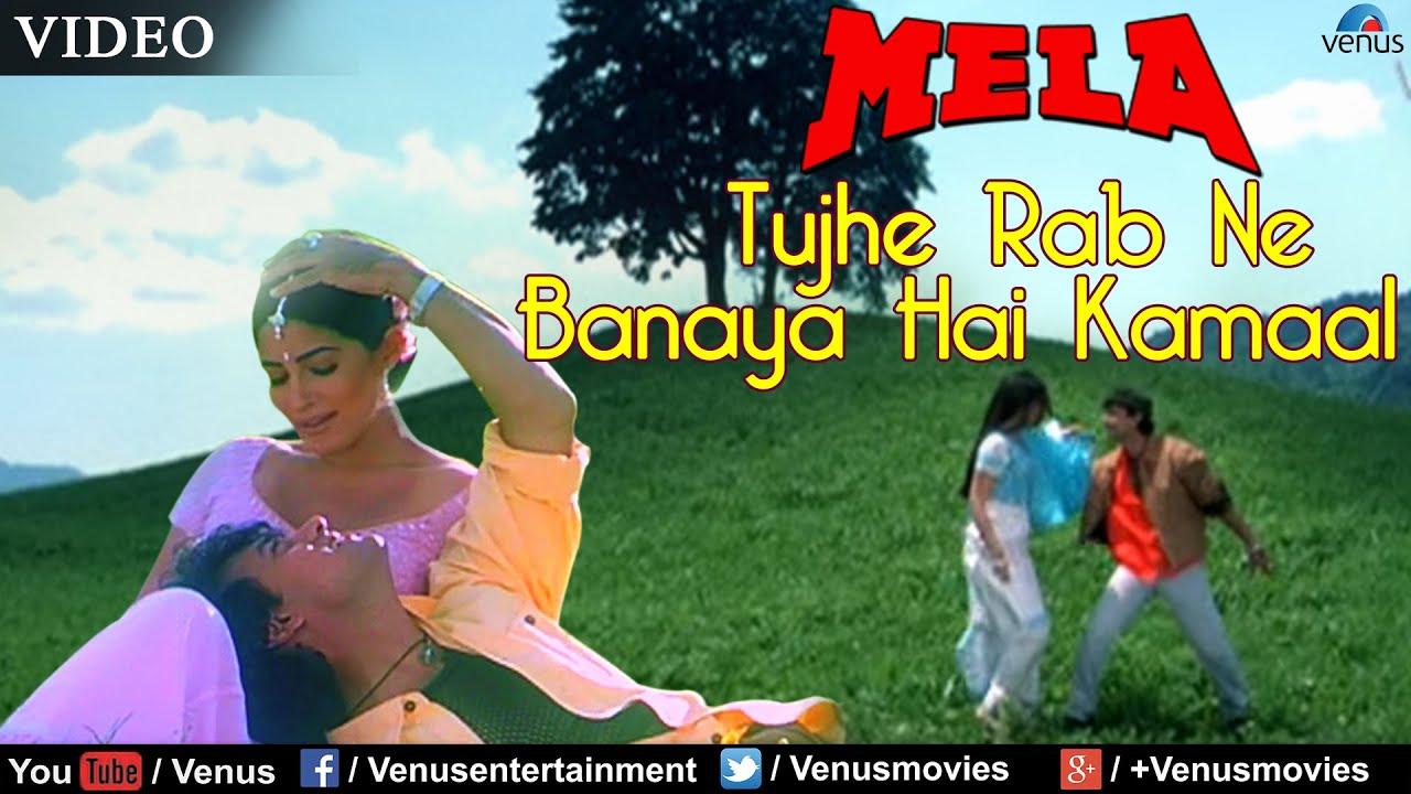 Tujhe Rab Ne Banaya Lyrics - Anuradha Paudwal, Udit Narayan