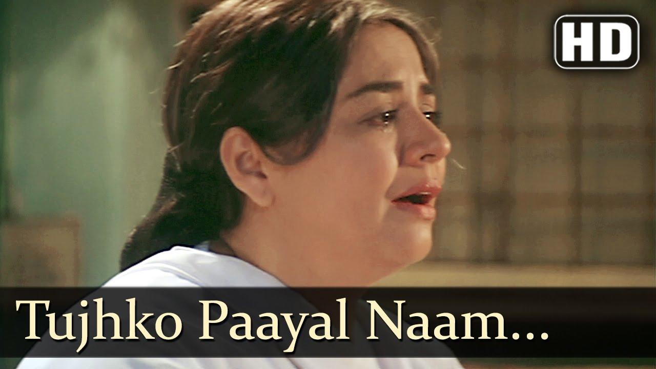 Tujhko Paayal Naam Diya Hain Lyrics - Sadhana Sargam