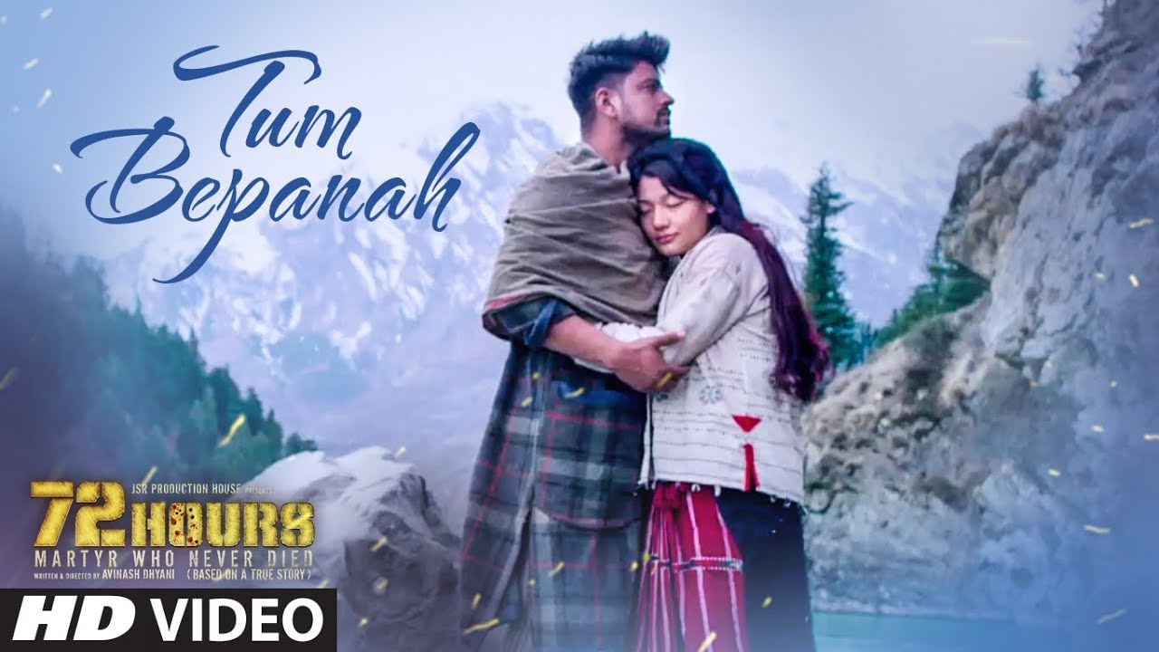 Tum Bepanah Lyrics - Mohit Chauhan, Priyanka Negi